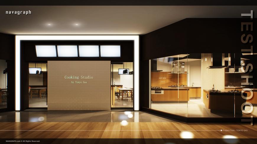 東京ガスCG_test_outSide 建築パース フォトリアル